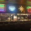 【momofuku|レビュー】ユニークなアジア料理が食べられる!アメリカ・ラスベガスのレストラン