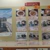 大阪発 日帰り下道ソロツーリング ご当地ラーメングランプリ 「亀山ラーメン」へ #2 道の駅「関宿」