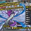 【DQMSL】新生転生「幻獣リヴァイアサン」の強さ考察!毎ラウンド全体HP回復で必須か!?