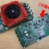 Xilinx Kria K26 SOM 拡張基板の設計 その1