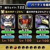 level.742【赤い霧】第127回闘技場ランキングバトル最終日