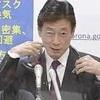 西村大臣、新型コロナ「神のみぞ知る…」?