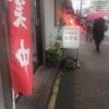 【神戸 西代 天津楼 ほっこり便利な中華屋さん】