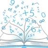 【受験生・社会人の暗記法・記憶術】効率よく覚えて忘れない8つの工夫