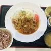 千葉大学病院のレストラン、恋をしなくなった豚の生姜焼きでも美味しかったです