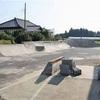 《茨城県》スケートパーク紹介その⑨その⑩