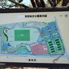 豊科南部公園★わんことお散歩