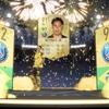 FIFA19   UTでネイマールが当たってしまいました。!!!