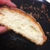 【高田馬場】1日に2000個売れた行列のメロンパン!を買ってみた