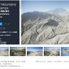 【10月1日まで無料アセット】まだゲットしてない人急いで!!Unity2018 HD SRP、LW SRPに対応したリアルな山の3Dモデル6種類、Gaiaで使えるスタンプ21個入り「Winter Mountains and Stamps」