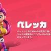 Switch『ニンジャラ』、完全無料オン、実は大人だったキャラ設定やゲーム解説動画、エピソード0が公開!