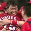 ファンの後押しと、背中で魅せる二人のベテランが生んだ広島東洋カープ25年ぶりのセ・リーグ優勝。