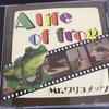 アルバムごとに、曲をたどる②ー『A life of frog』ー