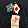 コンゴ民主共和国!