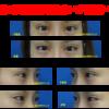 つり目を解消&目を大きくしたい!たれ目形成術と目尻切開で目を大きくする