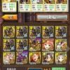 覇眼戦線Ⅲ ハード5-1~3