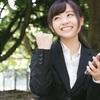 大卒のフリーター女性(24歳嫁妹)が就職するまでの話