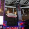 夏は野外ライブ!コカ・コーラSUMMER STATION 音楽LIVE つばきファクトリー&BEYOOOOONDS