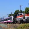 第1738列車 「 甲120 新京成電鉄 80000形(80026f)の甲種輸送を狙う 2021-10・日車甲種遠征 速報 」