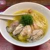 576. 広島県産牡蠣の塩蕎麦@神保町黒須:牡蠣好きの方はマスト!ミディアムレアの牡蠣×鶏清湯の極上コラボラーメン!