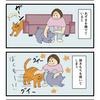 第14話 猫漫画 僕が一番でしょ?