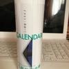 広島信用金庫の来年のカレンダー、貰いましたよ。私のお気に入りです。
