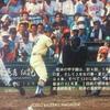 松井秀喜5連続敬遠に「忘れられる権利」はないのか~早実・清宮幸太郎の明徳義塾イメージは「松井さんのやつ」