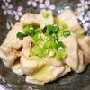 近江八幡名産「丁字麩(ちょうじふ)」で酢味噌和えを作ってみた。