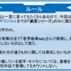 【検証】西尾維新作品のキャラ名ってホントに実在するの?