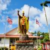 ハワイ島一周 カラカウア大王 に会いに行く(2017年6月