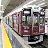 阪急の風景2020年4月その2①鉄道風景214...20200430