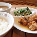 大野保育園LunchBlog