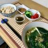 玄米とわかめスープ  @減量めし