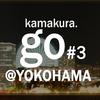 kamakura.go#3@yokohama を開催しました!