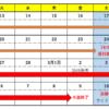 #戦道S 第六陣のお知らせ