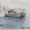 1945年6月26日 『久米島の悲劇の始まり』