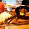 豊橋の「cafe 405」で家族カフェご飯を