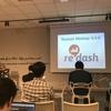 【イベントレポ】「Redash Meetup 3.0.0」に参加してきました!