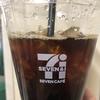 アイスコーヒー R