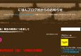 muragon用改造スキンCSS配布~穴倉風どんよりデザイン(文字色白)~