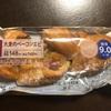 糖質9g!ローソン大麦のベーコンエピ!