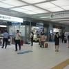 GSH予備知識(鹿児島中央駅〜桜島多目的広場編)