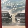 『RAV4のおすすめ社外品』オジサンもrav4が欲しい❗️乗り出し価格を抑えるためにディーラーオプションを社外品で考えてみる