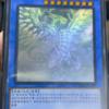 【遊戯王】カオスMAXの中国語版の実物画像がフラゲ!