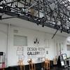 切る彫る成せる展(Design Festa Gallery)に行ってきました