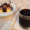B級グルメ食レポ 帝国ホテル喫茶室(喫茶店:愛知県犬山市)