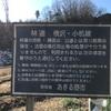 林道シリーズ:小机線(横沢入里山保全地域)