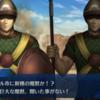 【FGO】第七の聖杯 絶対魔獣戦線 バビロニア【第9節 魔獣母神 9-2】