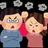 日本の男女平等ランキングは114位。2006年からずっと右肩下がり、ダメだこりゃ😓😭