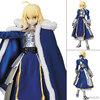 王者の風格【Fate/Grand Order】セイバー「アルトリア・ペンドラゴン Ver.1.5」リアルアクションヒーローズ 【メディコム・トイ】より発売♪